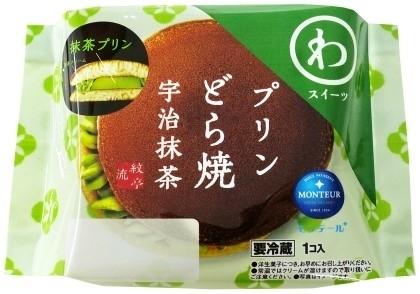 モンテール 小さな洋菓子店 わスイーツ プリンどら焼 宇治抹茶 袋1個