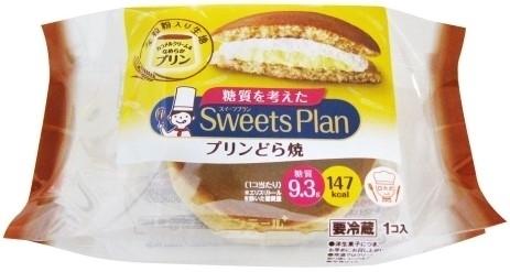 モンテール 小さな洋菓子店 スイーツプラン 糖質を考えたプリンどら焼 袋1個