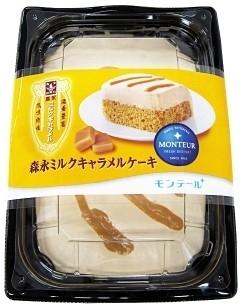 モンテール 小さな洋菓子店 森永ミルクキャラメルケーキ パック1個