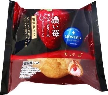 モンテール 小さな洋菓子店 濃い苺シュークリーム 袋1個