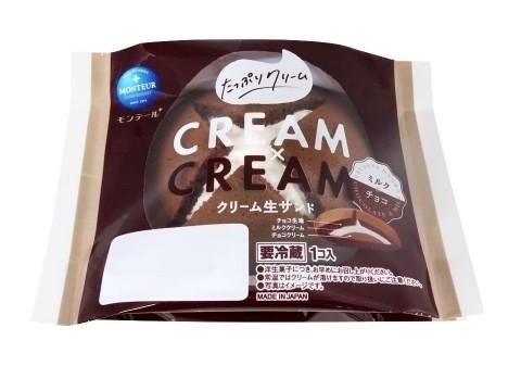 モンテール 小さな洋菓子店 クリーム生サンド チョコ&ミルク 袋1個