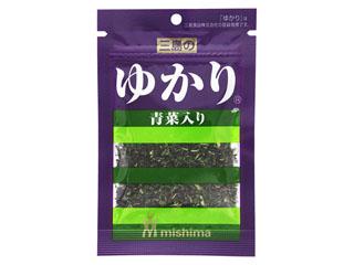 ミシマ ゆかり 青菜入り