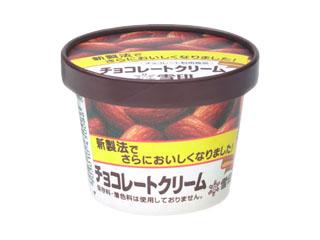 中評価】雪印食品 チョコレート...