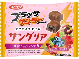 有楽製菓 ブラックサンダー プリティスタイル サングリア 袋55g