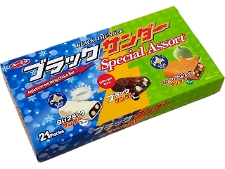有楽製菓 ブラックサンダー スペシャルアソート 箱12袋