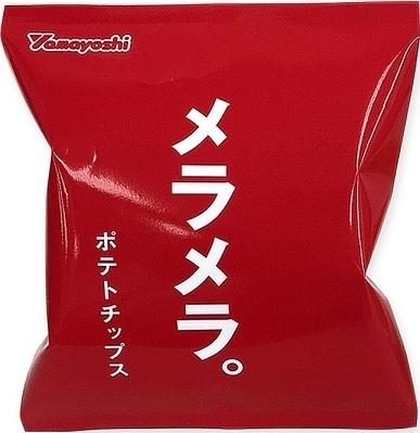 中評価山芳製菓 メラメラの口コミ評価値段価格情報もぐナビ