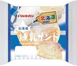 リョーユーパン 北海道練乳サンド 袋1個