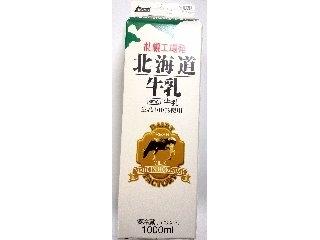 高評価】新札幌乳業 札幌工場発 ...