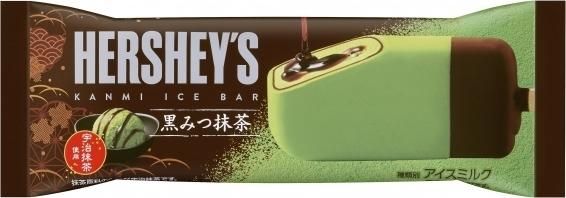 ロッテ HERSHEY'S 黒みつ抹茶