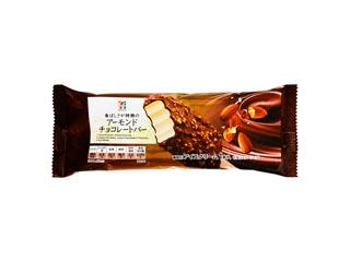 セブンプレミアム アーモンドチョコレートバー