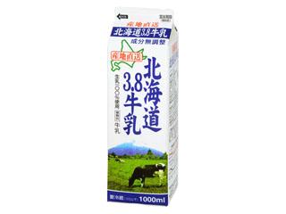 倉島乳業 北海道3.8牛乳