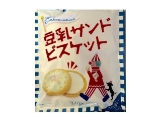 カルディ 豆乳サンドビスケット
