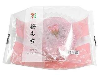 セブン-イレブン 桜もち