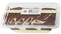 セブン-イレブン「北海道産マスカルポーネ仕立ての濃厚ティラミス」