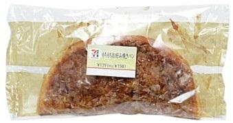「お好み焼きパン」の画像検索結果