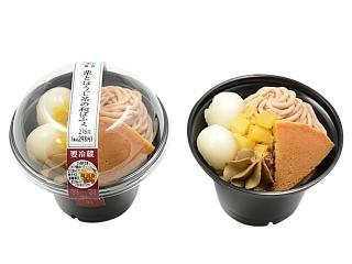セブン-イレブン 栗とほうじ茶の和ぱふぇ