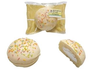 セブン-イレブン ホワイトチョコのドームパン(クリーム入り)