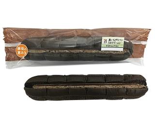 セブン-イレブン 黒いちぎりパン(Wクリーム)