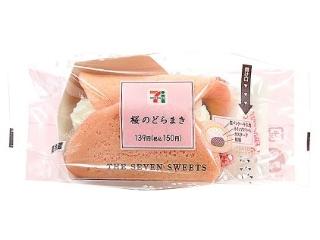 セブン-イレブン 桜のどらまき