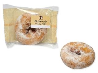 セブン-イレブン ミルクドーナツ