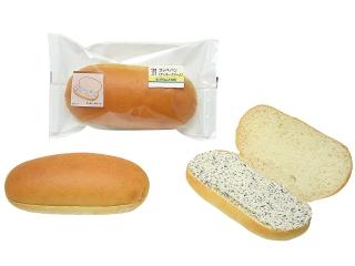 セブン-イレブン コッペパン(クッキークリーム)