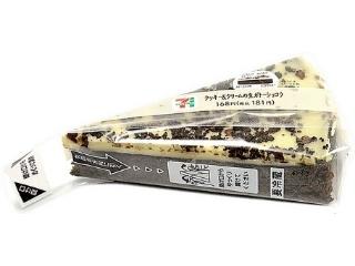 セブン-イレブン クッキー&クリームの生ガトーショコラ