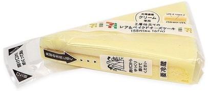 セブン-イレブン 2層仕立てのレア&ベイクドチーズケーキ