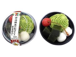 セブン-イレブン 宇治抹茶の和ぱふぇ(抹茶葛餅添え)