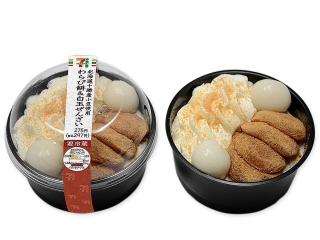 セブン-イレブン 北海道十勝産小豆使用わらび餅&白玉ぜんざい