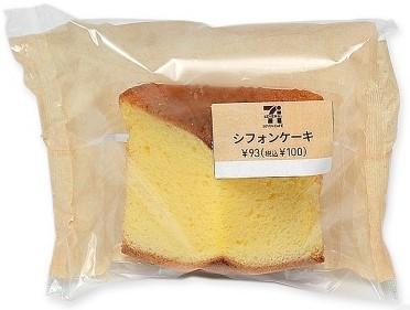 セブン-イレブン シフォンケーキ