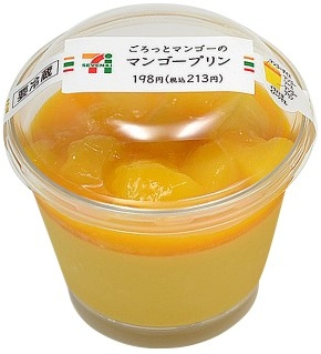 セブン-イレブン ごろっとマンゴーのマンゴープリン