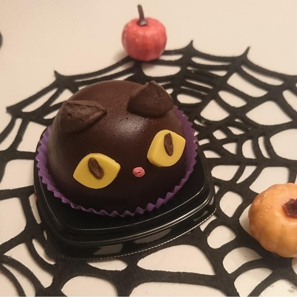セブン-イレブン ハロウィン黒猫 チョコケーキ