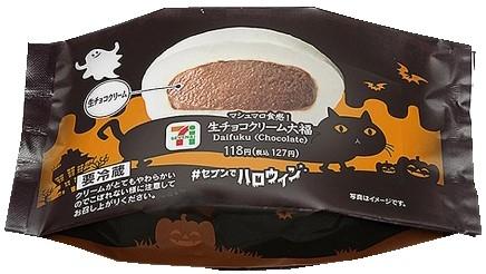 セブン-イレブン マシュマロ食感!生チョコクリーム大福