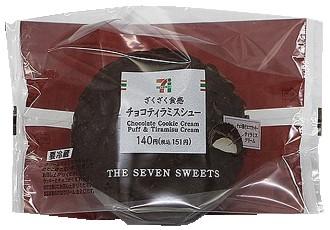 セブン-イレブン ざくざく食感 チョコティラミスシュー