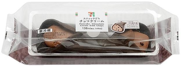 セブン-イレブン スティックどらチョコクリーム
