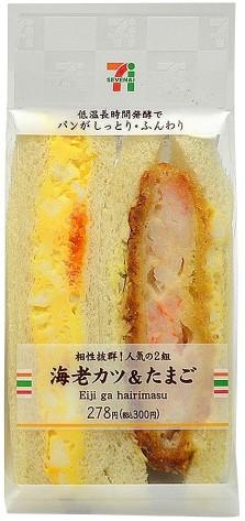 Image of 海老カツ&たまごサンド