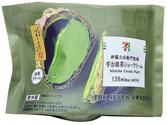 セブン-イレブン 宇治抹茶シュークリーム