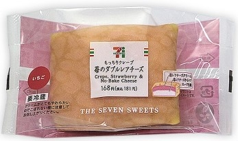 セブン-イレブン もっちりクレープ苺のダブルレアチーズ