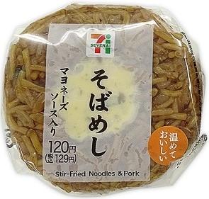 【新発売】マヨネーズ味の最新情報をまとめました!