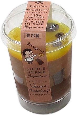 セブン-イレブン ピエール・エルメシグネチャー カップケーキショコラオランジュ
