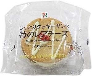 セブン-イレブン しっとりクッキーサンド苺のレアチーズ