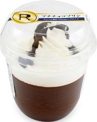 ロピア プチ チョコプリン カップ1個