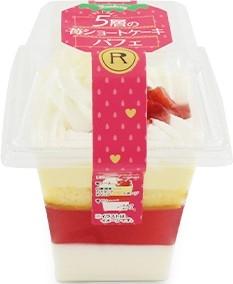 ロピア 5層の苺ショートケーキパフェ カップ1個