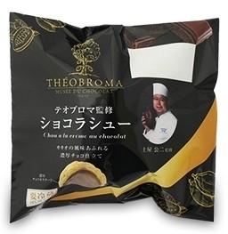 ロピア テオブロマ監修 ショコラシュー 袋1個