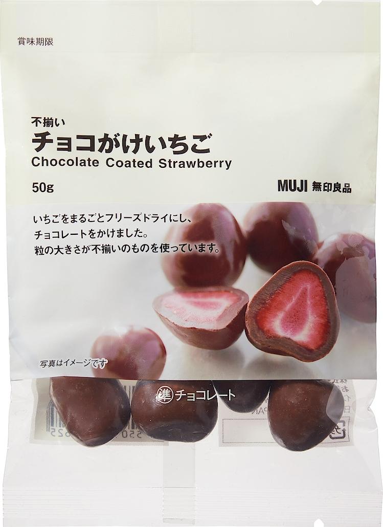無印良品 不揃い チョコがけいちご