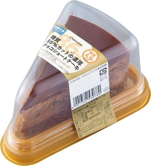 シャトレーゼ 糖質86%カットの濃厚チョコショートケーキ