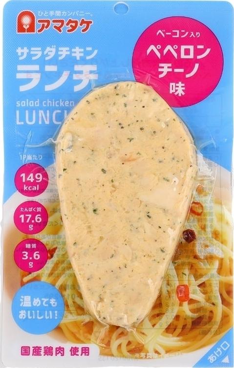 アマタケ サラダチキンランチ ペペロンチーノ味 パック90g