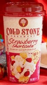 コールド・ストーン・クリーマリー ストロベリーショートケーキセレナーデ カップ200g
