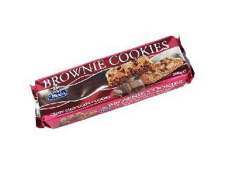 クッキー(ビスケット)おすすめランキング! Merba ブラウニークッキー