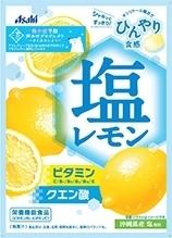アサヒ 塩レモンキャンディ